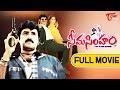 Seema Simham Full Length Movie Balakrishna, Simran