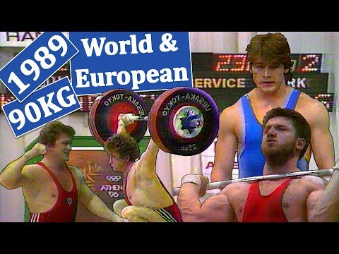 90KG | 1989 | World & European Weightlifting Championships (Athens, Greece)