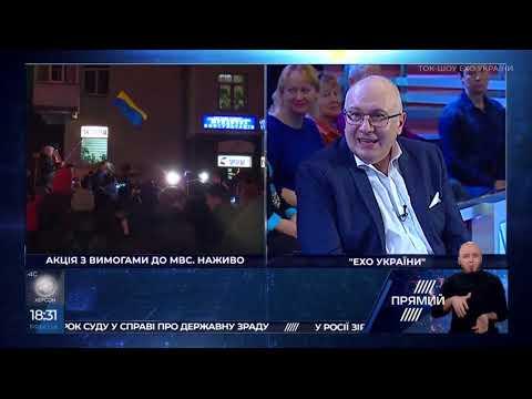 Матвій Ганапольський про