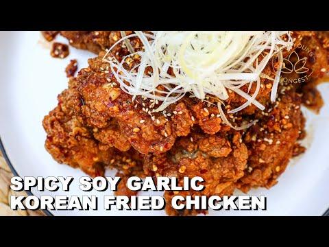 Spicy Soy Garlic Fried Chicken 🌶🍗