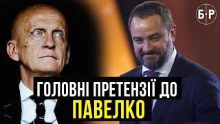 Главные претензии к Павелко и федерации футбола Украины