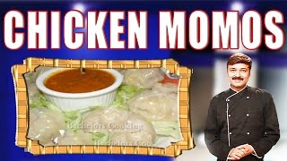 CHICKEN MOMOS II चिकन मोमोस II BY F3 BACHELORS COOKING II