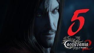 Castlevania Lords of Shadow 2 прохождение серия 5 (Сестры Горгоны)