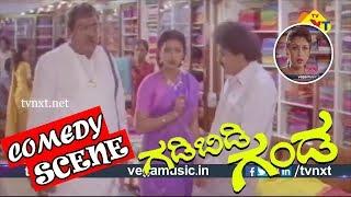 Gadibidi Ganda-ಗಡಿಬಿಡಿ ಗಂಡ  Movie Comedy Video part-16 | Ravichandran | Roja | TVNXT Kannada