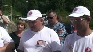 3-й Фестиваль з приготування юшки. Форум Амурська Рибалка.р.Хабаровськ