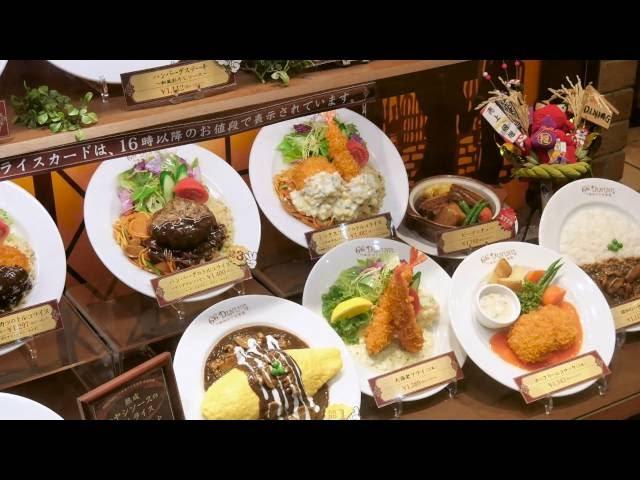 TOKYO SKYTREE® with MEAL IN ASAKUSA EKIMISE PLAN