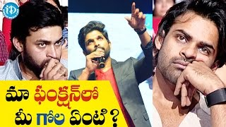 Allu Arjun Speech About Pawan Kalyan Fans @ Oka Manasu Audio | Niharika | #okamanasu | Telugu