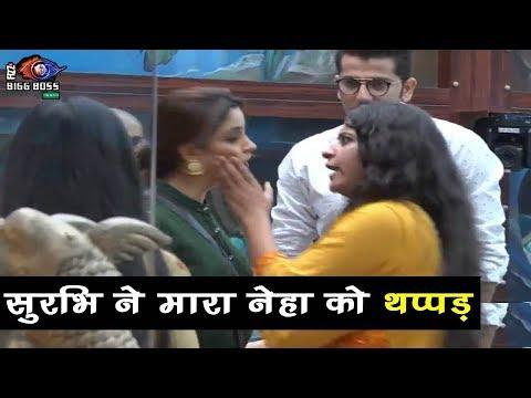 Bigg Boss 12 | Surbhi Rana Slapped Captain Neha Pendse | सुरभि ने नेहा को मारा थप्पड़ | BB 12 thumbnail