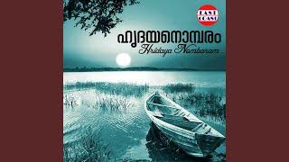 "Aarodum Mindathe (From ""Narendran Makan Jayakanthan Vaka"")"