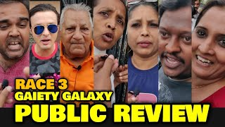 Race 3 HONEST Public Review At Gaiety Galaxy | Salman Khan, Anil Kapoor, Bobby, Daisy, Jacqueline