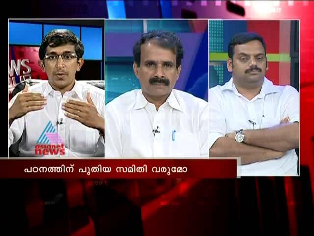 "News Hour 27th august 2014: ""ഗാട്ഗില് റിപ്പോര്ട്ട് തള്ളി, കസ്തൂരി രംഗന് റിപ്പോര്ട്ടിന് പരിഗണന"""