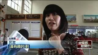 慘!撞臉馬總統 迎賓木雕遭殃被塗鴉    壹電視 2014 03 01