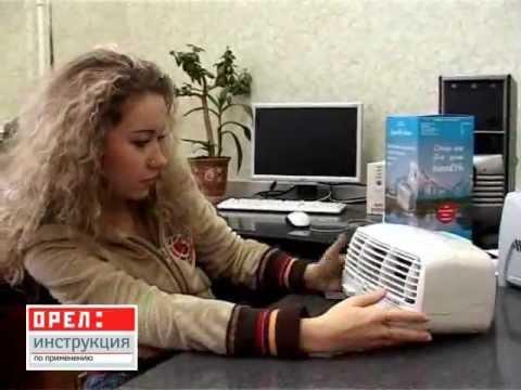 Как правильно подобрать Ионизатор воздуха
