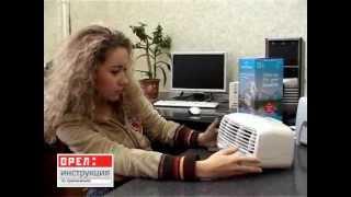 Очиститель и ионизатор воздуха супер плюс