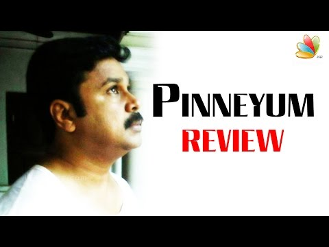 Pinneyum Full Movie Review | Dileep, Kavya Madhavan, Adoor Gopalakrishnan