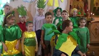 Воскресная школа Храма Георгия Победоносца в Монино. Сценка «Пасхальная репка».