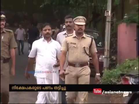 Scam in the name of co operative society 1 arrested in Aluva | FIR 28 JUN 2016