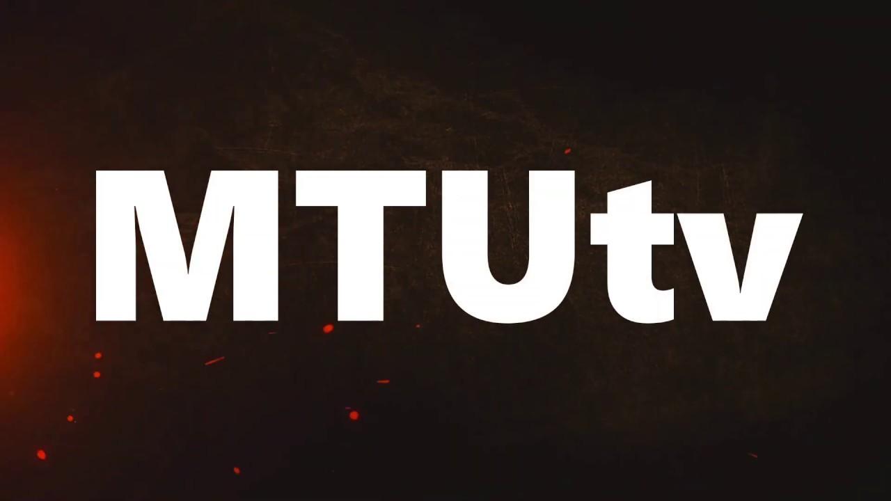 2020 MTU Intro