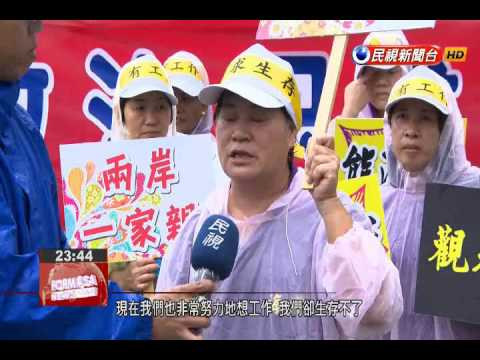 Employees of local tourism firms stage first-ever protest to call for additional government action