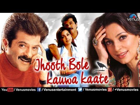 Image of: Christmas Hindi Comedy Movies Jhooth Bole Kauwa Kaate Anil Kapoor Movies Latest Bollywood Movies 2016 Youtube Youtube Hindi Comedy Movies Jhooth Bole Kauwa Kaate Anil Kapoor Movies