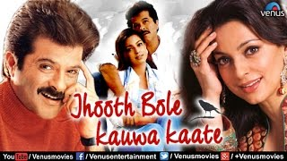 Hindi Comedy Movie | Jhooth Bole Kauwa Kaate | Anil Kapoor Movie |  Bollywood Mo …