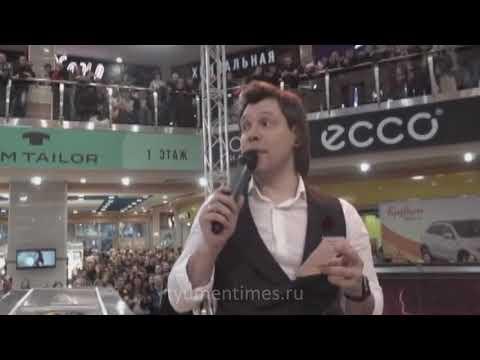 Розыгрыш автомобиля в ТРЦ Гудвин, Тюмень, 01.03.2020