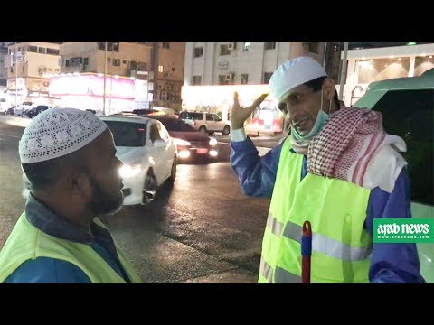 Arab News investigates impostors posing as street cleaners in Saudi Arabia