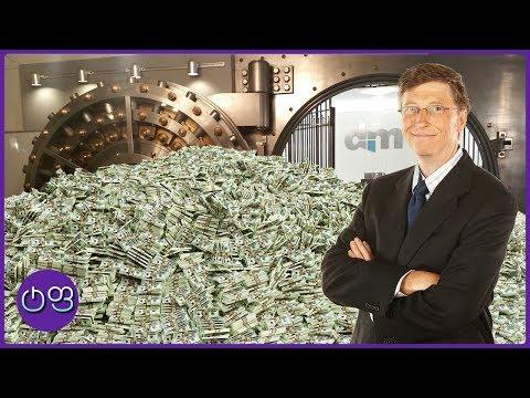 ყველაზე მდიდარი ადამიანები მსოფლიოში (ვიდეო)