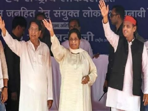 ABP Exit Poll 2019: Mahagatbandhan projected to sweep UP with 56 seats