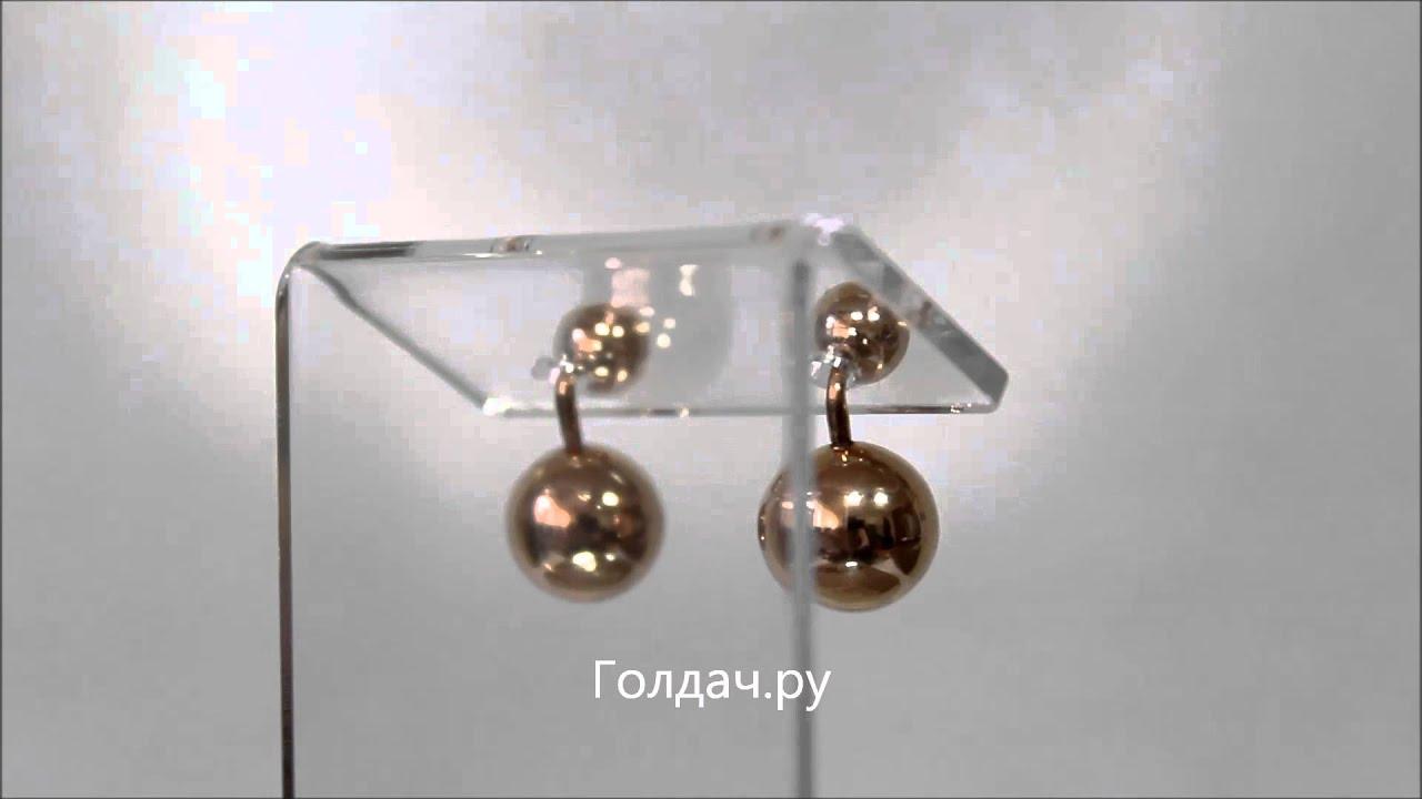 Бесплатная доставка по украине!. ✓купите жемчужные серьги по выгодной цене в ювелирном интернет-магазине oniks-online. ☎ (098)410-42-71.
