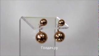 Серьги Шары Диор z7325559(Серьги пусеты двойные Шары (Диор) из красного золота можно приобрести в интернет-магазине золотых украшени..., 2015-12-23T17:05:24.000Z)