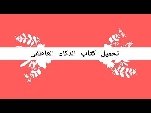 كتاب انيكك فين للدكتور طه حسين pdf
