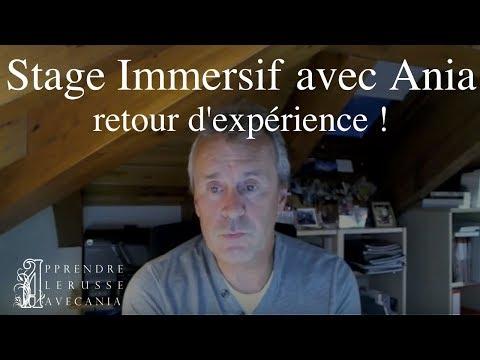 Formation immersive à travers le cinéma à Aix-les-Bains. 2019. utilisé dans la page Formation immersive à travers le cinéma à Aix-les-Bains. 2019.