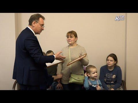 Обеспечение жильем молодых семей. Зарайск