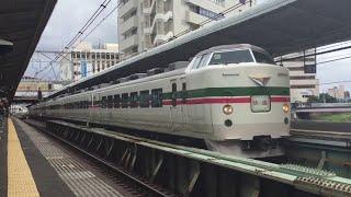 【快速鎌倉あじさい号】グレードアップあずさ189系 戸塚駅通過