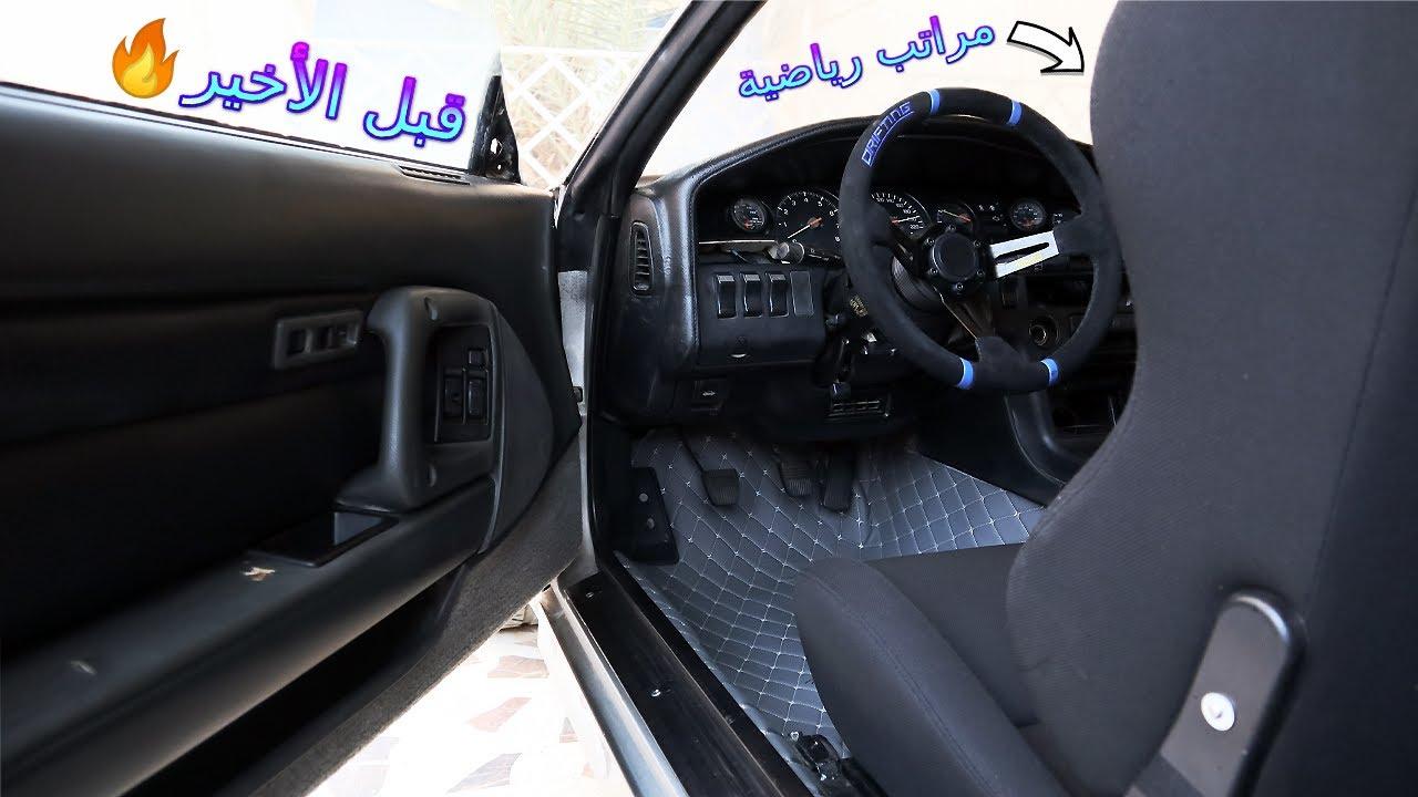داخلية السوبرا الجديدة بين الشارع والحلبة ! 🤔 | مشروع سوبرا 87 #الجزء قبل الأخير