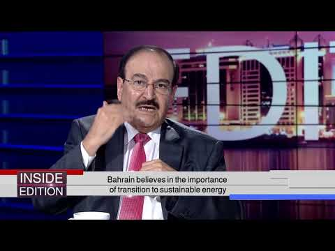 Bahrain's Transition to Renewable Energy