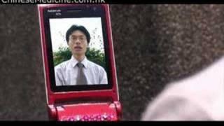 香港中醫網   中醫頻道─臭難忍