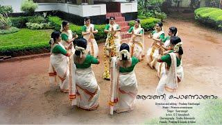 Onam songs | onathumba pookkal pularkala | Kerala Onam celebration | kerala