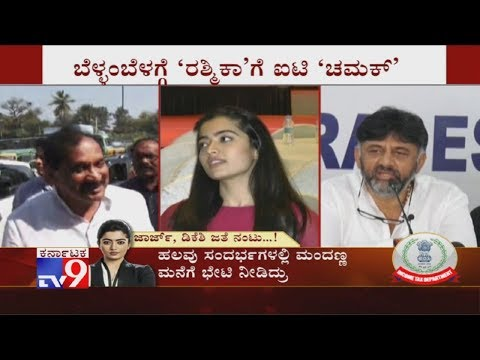 Did I-T Raids Happen On Rashmika Mandanna For Family Being Close With Congress?