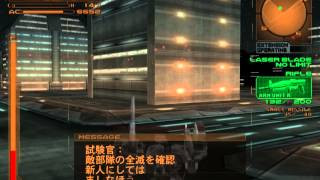 Armored Core 3 Gameplay {PS2} {HD 1080p}