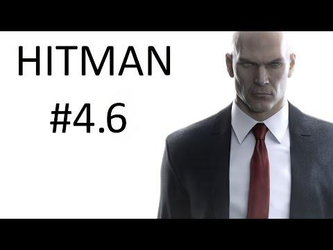 HITMAN - Гвоздь программы - Способ #6