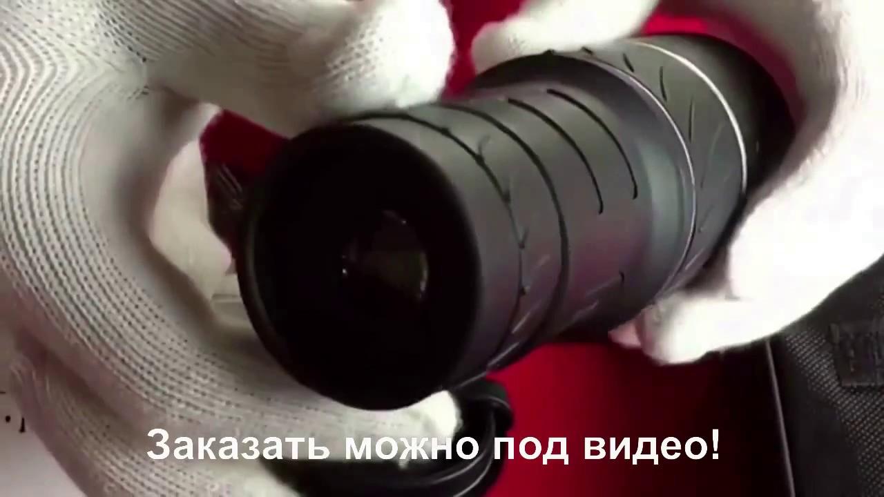 Монокуляр купить в екатеринбурге - YouTube