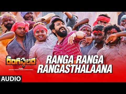 Ranga Ranga Rangasthalaana Full Song | Rangasthalam Songs | Ram Charan, Samantha | Devi Sri Prasad