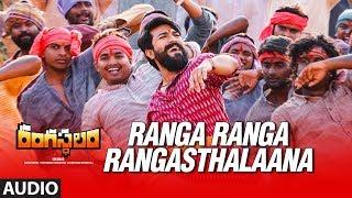 Ranga Ranga Rangasthalaana Full Song   Rangasthalam Songs   Ram Charan, Samantha   Devi Sri Prasad