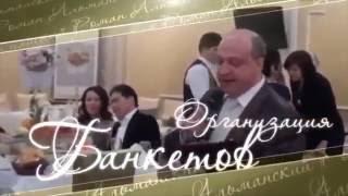 Ведущий Роман Альманский