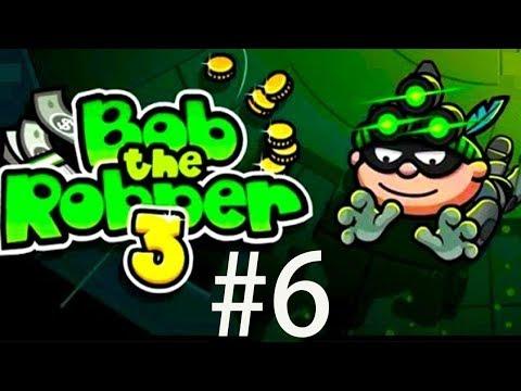 bob-the-robber-3-level-6