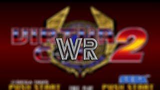 Virtua cop 2 - Normal% - Time: 22:29 - WORLD RECORD
