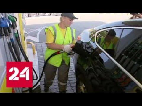 Цены на бензин: Медведев дал нефтяникам два дня на раздумья - Россия 24