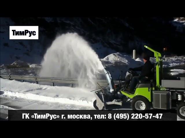 Снегоуборочная машина Cerutti